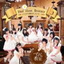 【ポイント10倍】アイドル教室/アイドル教室ヒストリー3[MPJ-51006]【発売日】2014/5/14【CD】