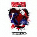 Techno, Remix, House - 【ポイント10倍】プロヴィアント・オーディオ/リアルラブテイスツライクディス![FLAKES-112]【発売日】2014/10/1【CD】