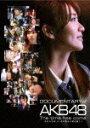 【ポイント10倍】AKB48/DOCUMENTARY of AKB48 The time has come 少女たちは、今、その背中に何を想う? スペシャル・エディション (本編120分)[TBR-24791D]【発売日】2014/11/7【Blu-rayDisc】