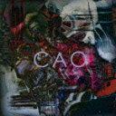 【ポイント10倍】アルカラ/CAO (初回限定盤)[VIZL-712]【発売日】2014/9/24【CD】