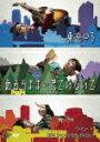 【ポイント10倍】第16回東京03単独公演 あるがままの君でいないで[ANSB-55184]【発売日】2014/12/24【DVD】