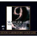 其它 - 【ポイント10倍】エリアフ・インバル/マーラー:交響曲第9番−ワンポイント・レコーディング・ヴァージョン− (90枚完全限定盤)[OVXL-88]【発売日】2014/12/19【CD】