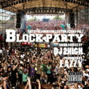 Other - 【ポイント10倍】(V.A.)/Tintoy Records Collection Series Vol.1 BLOCK PARTY[TINTOY-2]【発売日】2013/12/25【CD】