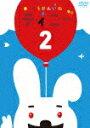 【ポイント10倍】「ふうせんいぬティニー」vol.2 (本編65分)[TDV-25284D]【発売日】2015/9/16【DVD】