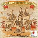 【ポイント10倍】斉藤和雄とエテネタヒチアンズ/My Hawaiian Paradise me kealoha pumehana 〜心からのアロハをあなたに〜 (創業50周年記念)[TOOB-1009]【発売日】2015/8/7【CD】