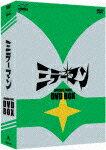 【ポイント10倍】ミラーマン DVD−BOX (本編1285分)[DSZS-10003]【発売日】2016/3/9【DVD】