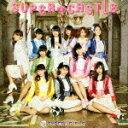 【ポイント10倍】SUPER☆GiRLS/SUPER★CASTLE (通常盤)[AVCD-39257]【発売日】2016/3/9【CD】