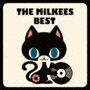 【ポイント10倍】THE MILKEES/THE MILKEES BEST (限定盤) SZDW-1019 【発売日】2016/8/24【レコード】