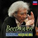 Symphony - 【ポイント10倍】小澤征爾/ベートーヴェン:交響曲第5番≪運命≫ モーツァルト:クラリネット協奏曲[UCCD-1433]【発売日】2016/8/3【CD】