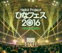 Rakuten - 【ポイント10倍】℃−ute/Hello!Project ひなフェス2016 <℃−uteプレミアム> (本編135分+特典75分)[EPXE-5084]【発売日】2016/7/13【Blu-rayDisc】
