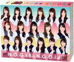 【ポイント10倍】NOGIBINGO!6 DVD−BOX (初回生産限定版/本編262分)[VPBF-14531]【発売日】2016/9/30【DVD】