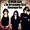 【ポイント10倍】浅井健一&THE INTERCHANGE KILLS/Messenger Boy[VKCA-10061]【発売日】2016/10/5【CD】