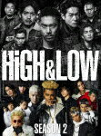 【ポイント10倍】HiGH & LOW SEASON 2 完全版 BOX (本編294分+特典39分)[RZXD-86192]【発売日】2016/10/12【Blu-rayDisc】
