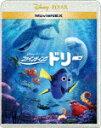 【ポイント10倍】ファインディング・ドリー MovieNEX (本編97分)[VWAS-6339]【発売日】2016/11/22【Blu-rayDisc】