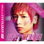 【ポイント10倍】B2takes!/モヤモヤLover (奥山ピーウィー盤)[BACS-10]【発売日】2016/10/25【CD】