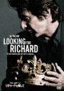 【ポイント10倍】リチャードを探して (本編113分)[FXBNG-4142]【発売日】2016/12/2【DVD】