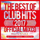 其它 - 【ポイント10倍】DJ LALA/2017 BEST OF CLUB HITS OFFICIAL MIXCD[MKDR-34]【発売日】2016/12/28【CD】