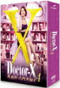 【ポイント10倍】ドクターX 〜外科医・大門未知子〜 4 DVD−BOX (本編520分+特典60分)[PCBE-63645]【発売日】2017/3/15【DVD】