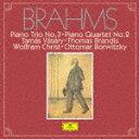 Chamber Music - 【ポイント10倍】ヴァーシャーリ/ブランディス クリスト/ボルヴィツキー/ブラームス:ピアノ三重奏曲第3番 ピアノ四重奏曲第2番[UCCG-6305]【発売日】2017/1/25【CD】
