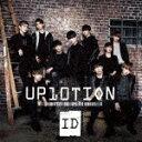 【ポイント10倍】UP10TION/ID (通常盤A)[TSUP-5002]【発売日】2017/3/8【CD】