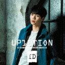 【ポイント10倍】UP10TION/ID (通常クンジャケット盤)[TSUP-5006]【発売日】2017/3/8【CD】