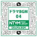 CD, DVD, 樂器 - 【ポイント10倍】(BGM)/日本テレビ音楽 ミュージックライブラリー 〜ドラマ BGM 04[VPCD-81912]【発売日】2017/3/22【CD】