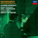 Classic - 【ポイント10倍】ヴラディーミル・アシュケナージ/ラフマニノフ:ピアノ協奏曲第2番・第3番[UCCD-51071]【発売日】2017/4/26【CD】