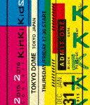 【ポイント10倍】KinKi Kids/2015...の商品画像