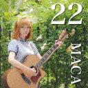 【ポイント10倍】MACA/22[MACA-2]【発売日】2017/11/1【CD】