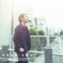 日本流行音乐 - 【ポイント10倍】馬場俊英/街路樹 (通常盤)[MUCD-1396]【発売日】2017/9/20【CD】