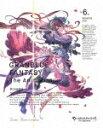 【ポイント10倍】GRANBLUE FANTASY The Animation 6 (完全生産限定版/47分) ANZB-11851 【発売日】2017/10/25【DVD】