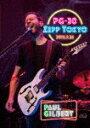 【ポイント10倍】ポール ギルバート/PG−30 Zepp Tokyo 2016.9.26 IEBP-10119 【発売日】2017/3/22【DVD】