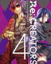 【ポイント10倍】Re:CREATORS 4 (完全生産限定版/47分)[ANZX-13557]【発売日】2017/9/27【Blu-rayDisc】