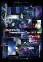 【ポイント10倍】RADWIMPS/RADWIMPS LIVE DVD Human Bloom Tour 2017 (通常版/164分) UPBH-20193 【発売日】2017/10/18【DVD】