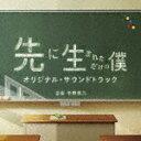 【ポイント10倍】平野義久/先に生まれただけの僕 オリジナル...