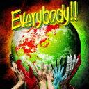 【ポイント10倍】WANIMA/Everybody!![WPCL-12817]【発売日】2018/1/17【CD】ワニマ