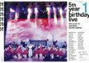 Rakuten - 【ポイント10倍】乃木坂46/乃木坂46 5th YEAR BIRTHDAY LIVE 2017.2.20−22 SAITAMA SUPER ARENA Day1 (204分)[SRBL-1789]【発売日】2018/3/28【DVD】