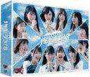 【ポイント10倍】NOGIBINGO!8 DVD−BOX (初回生産限定版/本編242分)[VPBF-14682]【