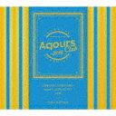 Aqours/ラブライブ!サンシャイン!! Aqours CLUB CD SET 2018 GOLD...