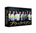 【ポイント10倍】ブラックペアン Blu−ray BOX (本編539分+特典103分) TCBD-763 【発売日】2018/11/28【Blu-rayDisc】