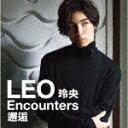 【ポイント10倍】LEO(今野玲央)/玲央 Encounters:邂逅[COCJ-40413]【発売日】2018/8/1【CD】