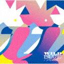【ポイント10倍】PENGUIN RESEARCH/WILD BLUE/少年の僕へ (通常盤) VVCL-1292 【発売日】2018/9/12【CD】