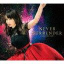 日本流行音乐 - 【ポイント10倍】水樹奈々/NEVER SURRENDER[KICM-1889]【発売日】2018/10/24【CD】