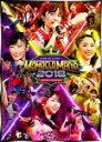 【ポイント10倍】ももいろクローバーZ/MOMOCLO MANIA 2018 ROAD TO 2020 LIVE DVD (本編449分+特典52分) KIBM-766 【発売日】2019/2/20【DVD】