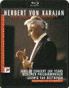 【ポイント10倍】ヘルベルト フォン カラヤン/カラヤンの遺産 ベルリン フィル創立100周年記念コンサート ベートーヴェン:交響曲第3番「英雄」 (54分) SIXC-21 【発売日】2019/7/10【Blu-rayDisc】