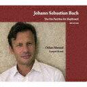 Instrumental Music - 【ポイント10倍】オルハン・メメッド/J.S.バッハ(1685−1750):6つのパルティータ BWV825−830 (輸入盤)[KKC-6064]【発売日】2019/8/10【CD】