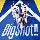 【ポイント10倍】ジャニーズWEST/Big Shot!! (通常盤) JECN-574 【発売日】2019/10/9【CD】