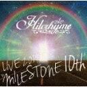【ポイント10倍】Hilcrhyme/Hilcrhyme L...