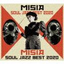 【ポイント10倍】MISIA/MISIA SOUL JAZZ BEST 2020 (通常盤)[BVCL-30054]【発売日】2020/1/22【CD】