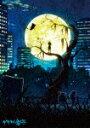 【ポイント10倍】ゲゲゲの鬼太郎(第6作) DVD BOX6 (本編299分+特典1分)[BIBA-9076]【発売日】2020/1/8【DVD】